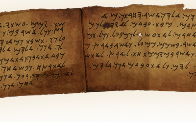 Rightly Dividing Words – The Shapira Manuscripts as the Earliest Witness to Word Separation in a Biblical Text
