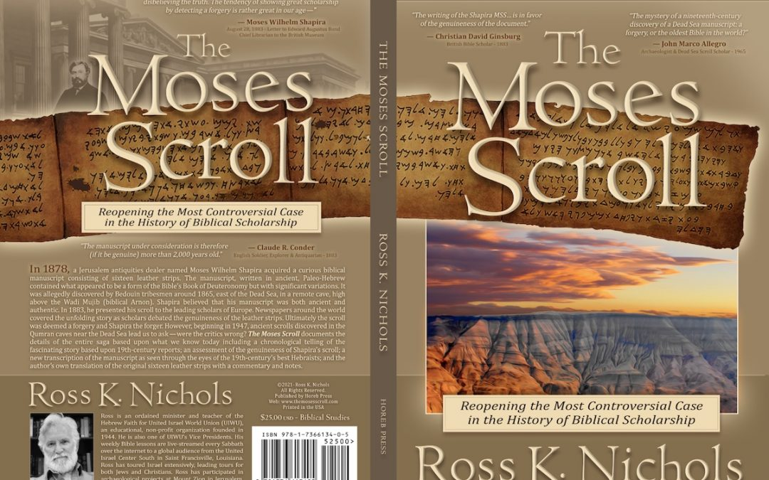 The Moses Scroll – Go Ahead, Judge a Book by its Cover